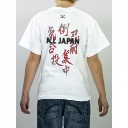 Child Judo T-shirt White