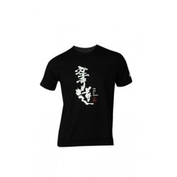 "T-Shirt HAYASHI ""The Art of Fighting"" black"