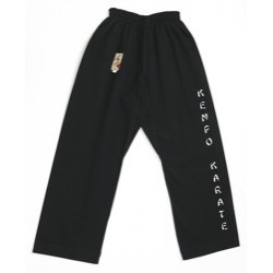 N Black Kempo Karate Trousers. Cotton