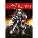 Les 47 Ronins (Manga)