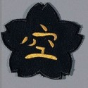 Embroidered Emblem Karate - Cherry Blossom Danrho