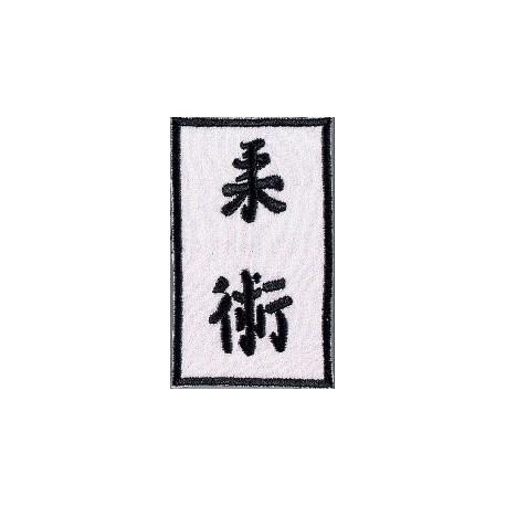 Embroidered Emblem Ju-Jutsu Danrho