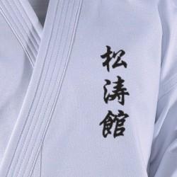 Broderie Shotokan, noir Danrho